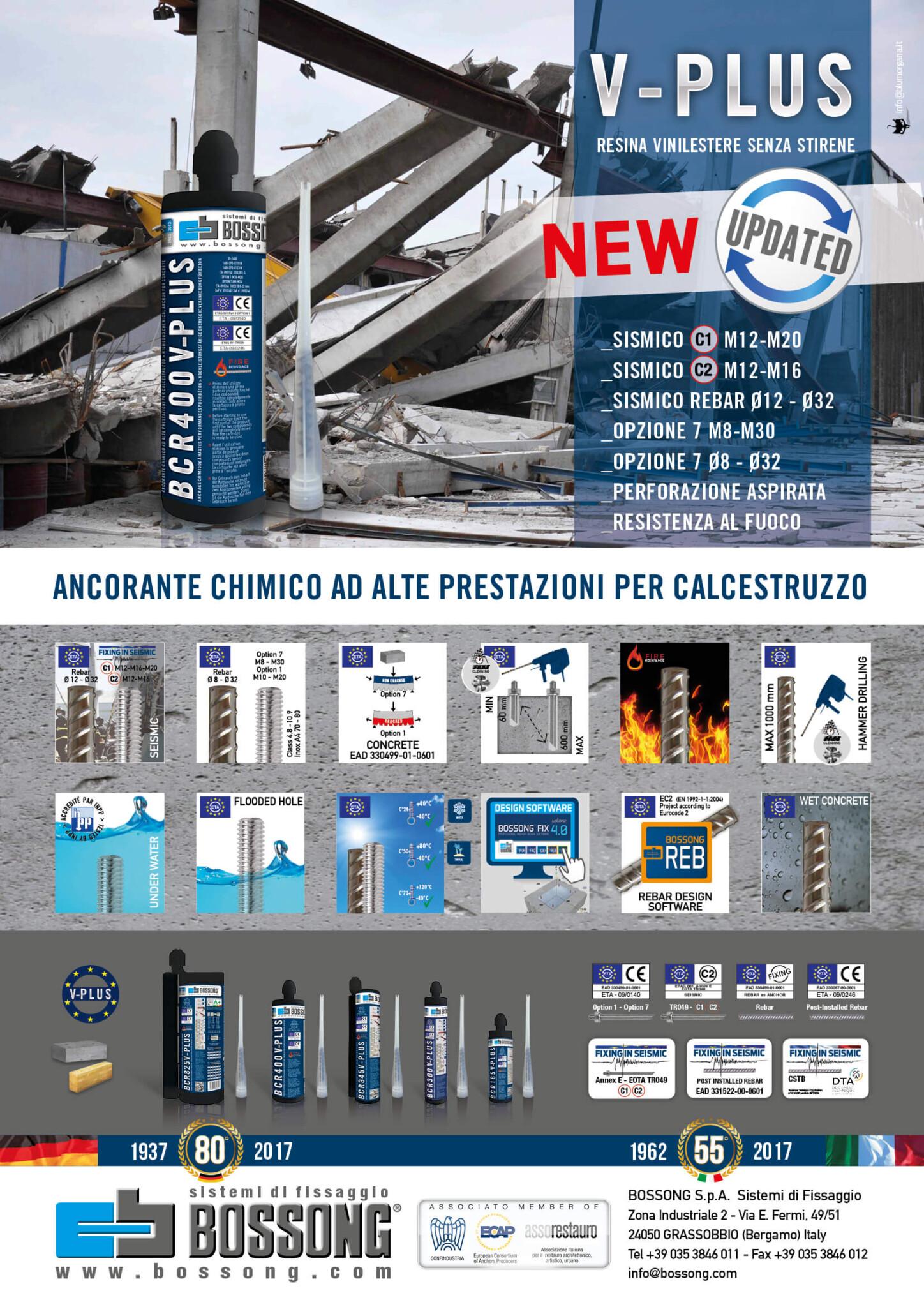 Il prodotto BCR V-PLUS è stato aggiornato secondo le nuove linee guida EOTA.
