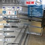 EDILBUILD PRODOTTI: ancoranti per carichi pesanti e qualificati